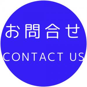 ContactUs_blue